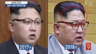 김정은 급격한 노화…1년 만에 이럴 수가