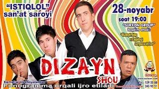 Dizayn jamoasi - Kampirning ertagidagi sarguzashtlar nomli konsert dasturi 2011