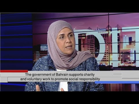 Inside Edition - Social Responsibility and Community Work in Bahrain