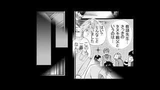 あずきの地!(9)