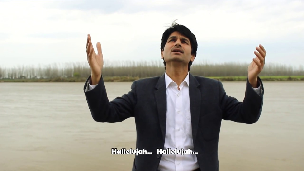 Aa Pavitar Atma - Gopal Masih [Hindi Christian Song]