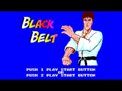 Boss (JP Version) - Black Belt