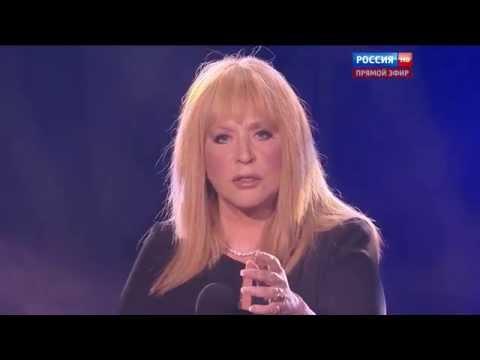 Алла Пугачева - Святая ложь - Новая волна 2015 (04/10/2015) HD