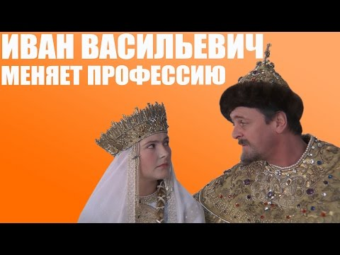 Русские ДиДжеи - Вдруг Как в Сказке