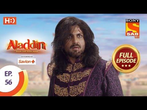 Aladdin - Ep 56 - Full Episode - 2nd November, 2018