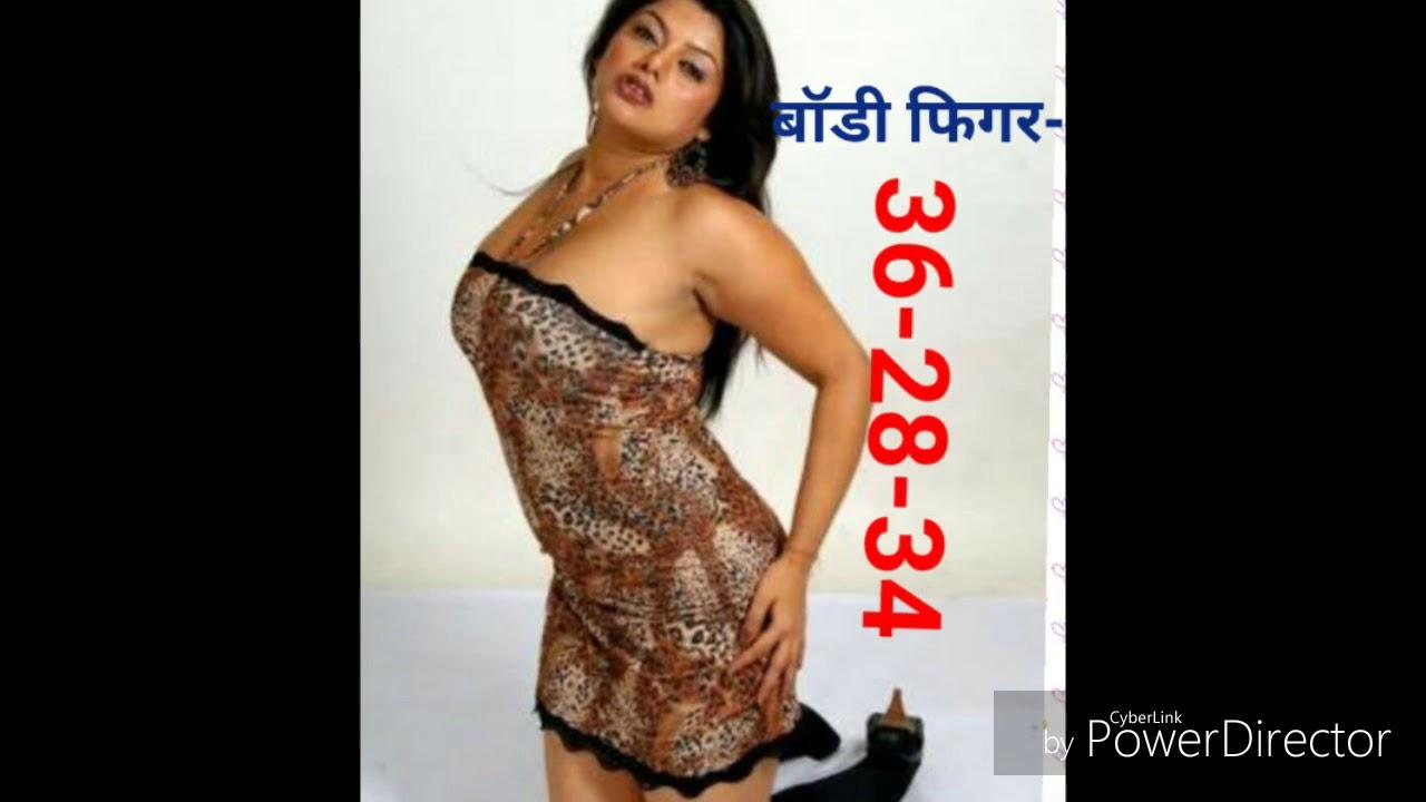 Swati verma  ,Bhojpuri actress,,