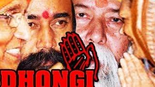 Sarkari, Dhongi & Pakhandi Sant who are busy in abusing Baba Ramdev & betraying