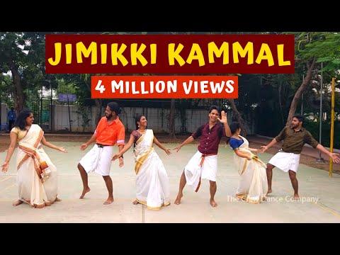 Jimikki Kammal | The Crew Dance Company | Dance Cover
