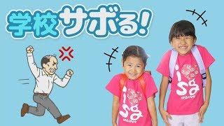 ゲーム実況 #ひまわりチャンネル #まーちゃんおーちゃん 【HIMAWARIちゃ...