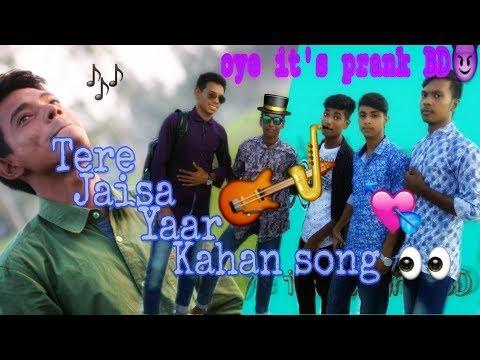 tere-jaisa-yaar-kahan-song-|oye-it's-prank-bd|-md-sayeid-khokon