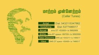 Download Hindi Video Songs - PMK- Maatram munnetram song  Caller tune advt 30 secs