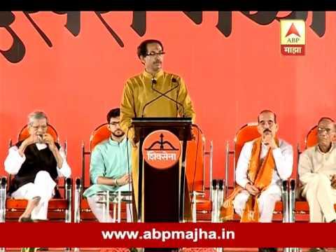 Mumbai : Shivaji Park Uddhav Thackeray on Radhakrushna Vikhe Patil
