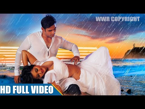 Bheegi Raat Ke Bahane Aaja   ARJUN   BHOJPURI FULL SONG   HD VIDEO