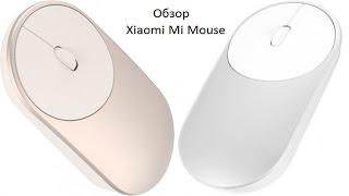 Обзор беспроводной мыши Xiaomi Mi Mouse