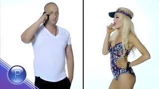 Tedi Aleksandrova & Jamaikata - KISS ME BABY / Теди Александрова и Джамайката - KISS ME BABY