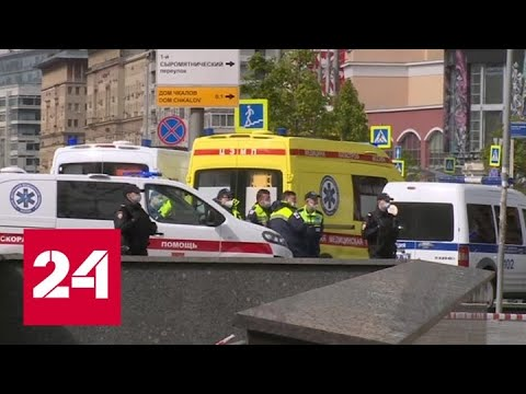 Следком возбудил уголовное дело по факту захвата заложников - Россия 24