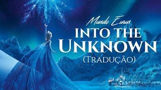 Idina Menzel, AURORA - Into The Unknown (Tradução) HD Vídeo [From 'Frozen 2']