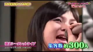 アイドリング!!! 2015年9月24日 150924 内容:日本武道館ライブ目前SP ...