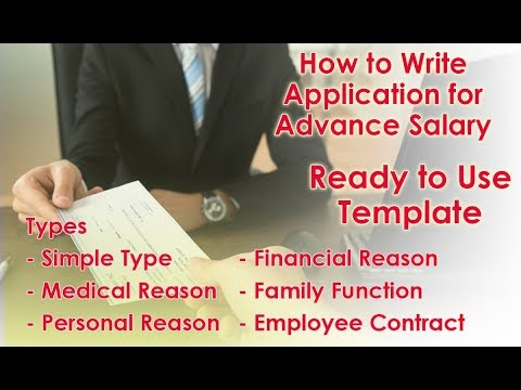 Advance Salary Request Application