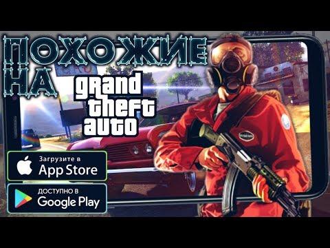лучшие игры на телефон андроид без интернета