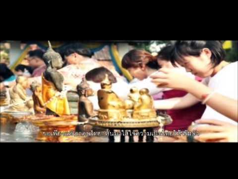 เพลง มรดกไทยสู่อาเซี่ยน - แอ๊ด คาราบาว