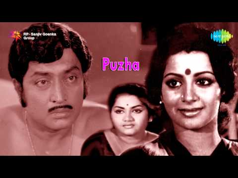 Puzha | Kizhakkonnu Thuduthal song