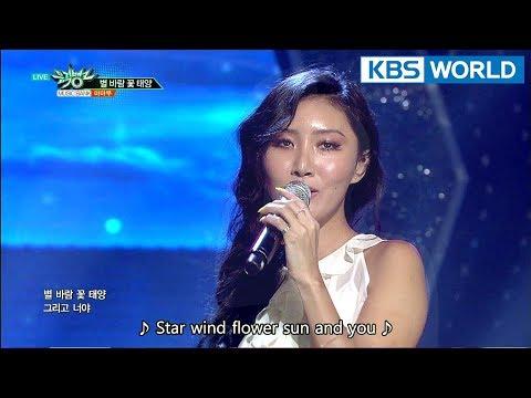 MAMAMOO - Star Wind Flower Sun | 마마무 - 별 바람  꽃 태양 [Music Bank COMEBACK / 2018.03.09]