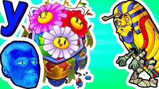 ПРоХоДиМеЦ встретил Новое Растение на арене! #649 Игра для Детей