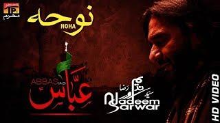 Nadeem Sarwar || Mujhe Abbas Kehte Hain || #TPMoharram