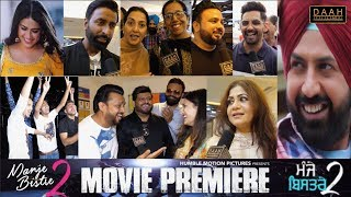 Manje Bistre 2 Premiere | Gippy Grewal, Simi Chahal | Celebs Review | DAAH Films