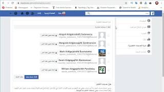 كيفية انشاء اكتر من  حساب فيس بوك بدون رقم هاتف او اميل  بطريقة قانونية 2020
