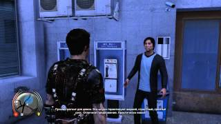 Sleeping Dogs Safehouse Upgrade 11 Kennedy Town