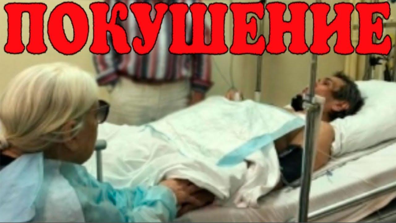 Следствие: Алибасов мог быть отравлен дочерью Шукшиной!