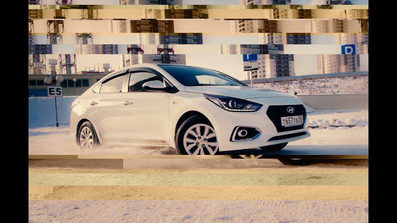 Build Hyundai Solaris 2017 has already begun 29