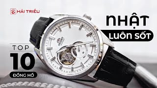 Top 10 đồng hồ Nhật đáng mua nhất