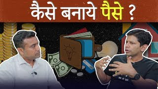 Saving & Investing your money in an Economic Downturn | DeshBhakt Conversation with Gaurav Rastogi