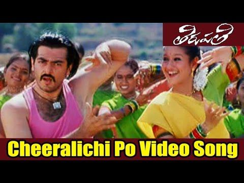 Cheeralichi Po Video Song || Tirupathi Movie || Ajith Kumar and Sadha