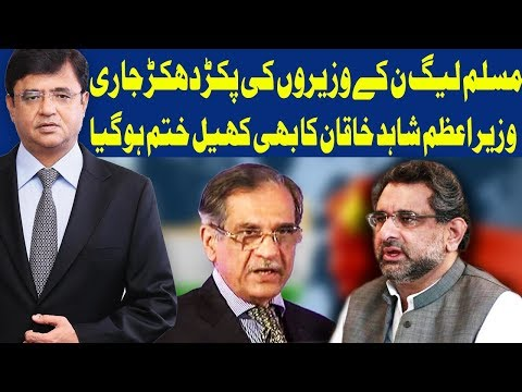 Dunya Kamran Khan Ke Sath - 10 May 2018 - Dunya News
