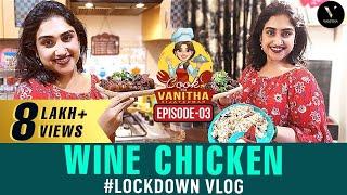 Day 1 Vanitha House | Lockdown…