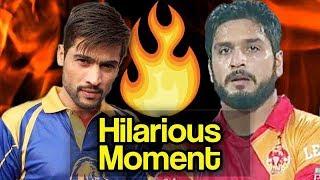 Hilarious Moment Between Ruman Raees And Mohammad Aamir | PSL