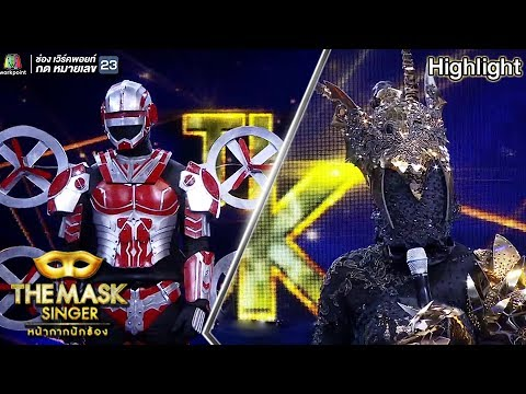 ช่วงตอบคำถาม หน้ากากโดรน กับ หน้ากากมังกร   The Mask Singer