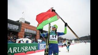 Бывшие россияне выиграли чемпионат Европы для Беларуси Биатлон 2019 2020