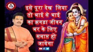 pandit arun shastri shri suman ji maharaj shri ram katha bharat charitra