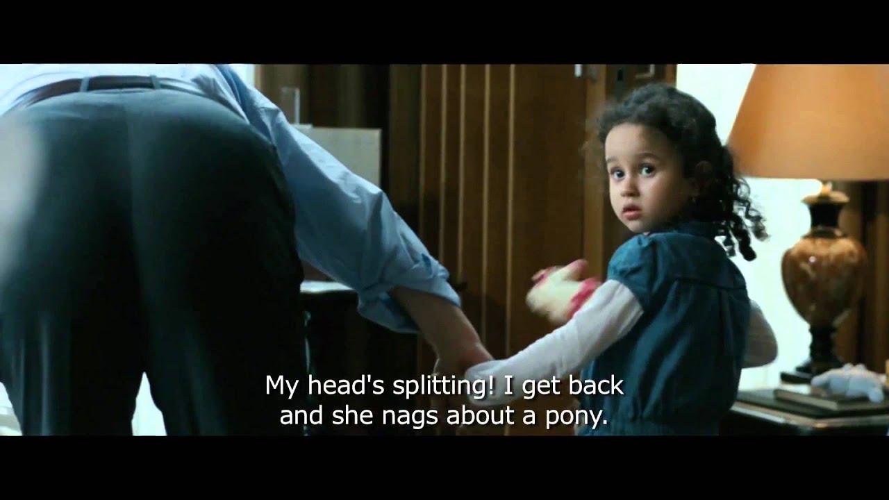 Trailer: Our Children