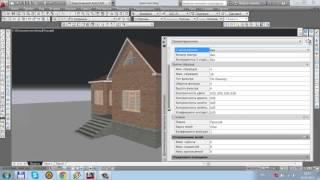 Урок 21  Визуализация 3D моделирование в AutoCAD 2014