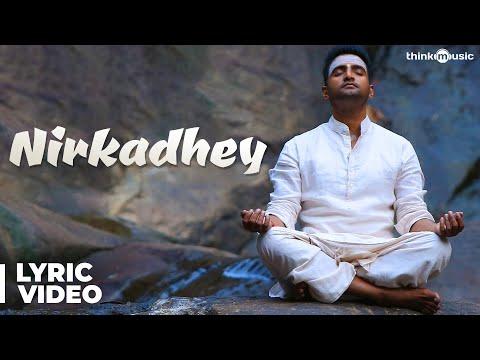 Server Sundaram | Nirkadhey Song with Lyrics | Santhanam | Santhosh Narayanan | Anand Balki