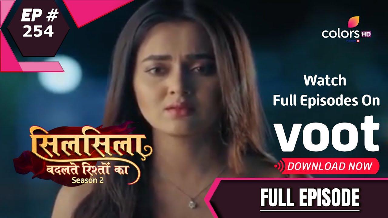 Download Silsila Badalte Rishton Ka | सिलसिला बदलते रिश्तों का | Ep. 254 |  Mishti's Surprise For Ruhaan!