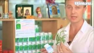 Лікування печінки Бхумиамла Цибулю Тай Бай Тайська медицина