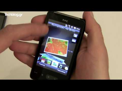 HTC HD Mini hands-on (Greek)