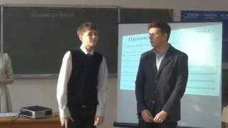 Фрагмент урока по дисциплине «Русский язык и литература»